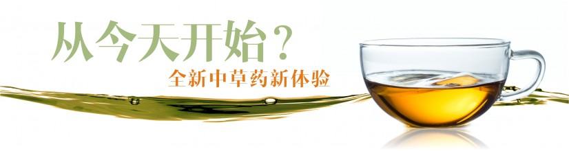 天江药业联姻加州职业中医师工会